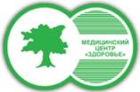 """Медицинский центр """"Здоровье"""" Махачкала"""
