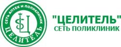 """Сеть поликлиник """"Целитель"""""""