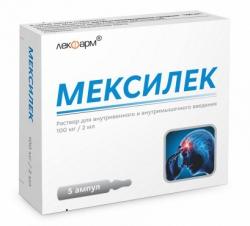 глицин-вис инструкция по применению