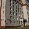 Архангельская клиническая офтальмологическая больница фото #1