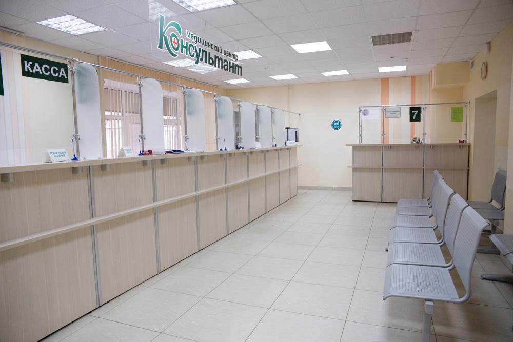 Вторая детская поликлиника ижевск запись
