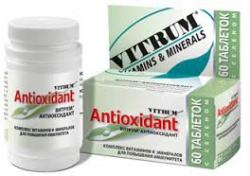 Витрум Антиоксидант