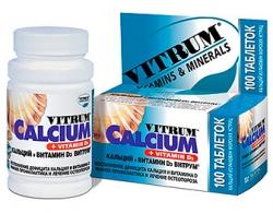 Витрум Кальций + Витамин D3