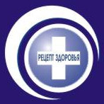 """Лечебно-диагностический центр """"ПрофЭнергоМед"""""""