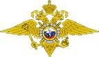 Центральная аптека N 2 МВД России
