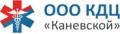 """Клинико диагностический центр """"Каневской"""""""