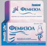 Фемизол