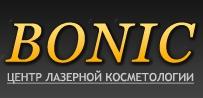 """Центр лазерной косметологии """"Боник"""""""