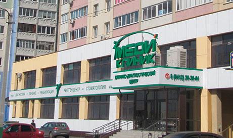 Детская городская поликлиника 130 филиал