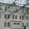 Кольчугинская центральная районная больница фото #1