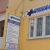 """Медицинский центр """"Гинея С"""" фото #1"""