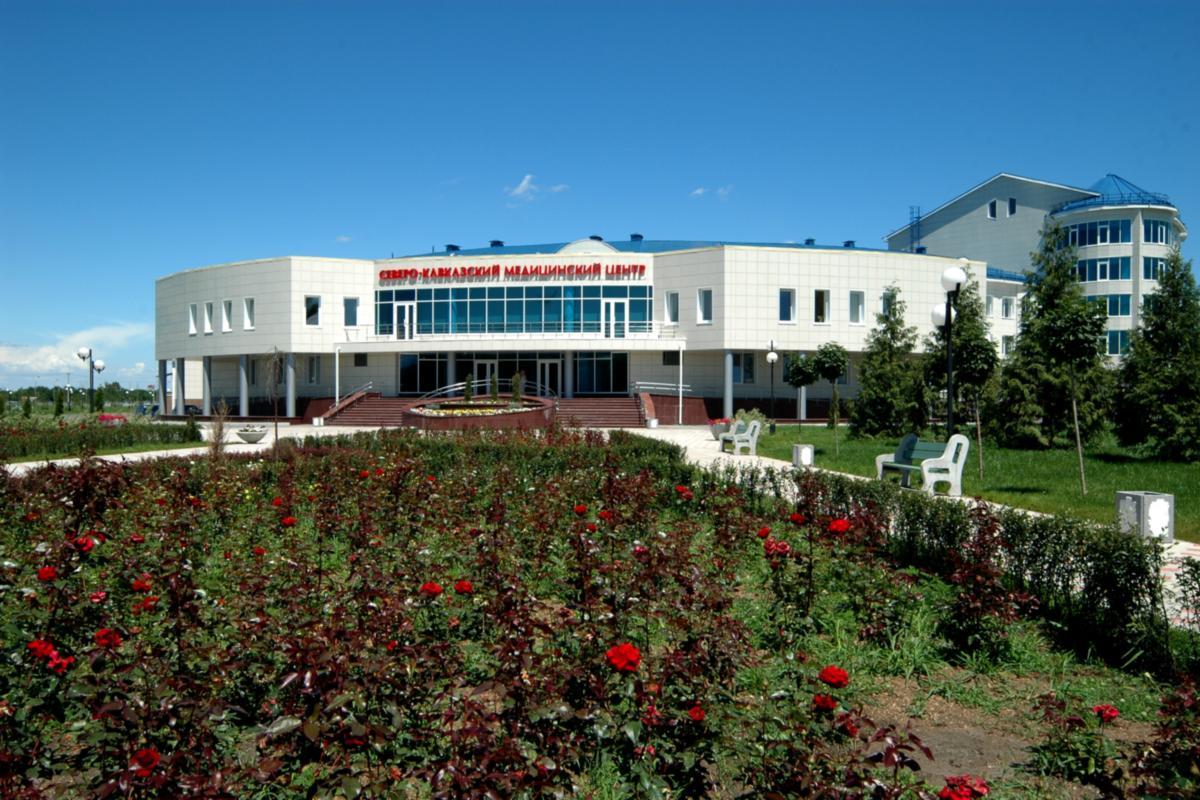 Медицинский центр уро-про москва
