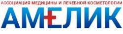 """Медицинский центр """"Амелик"""""""