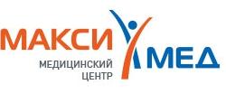 """Многопрофильный медицинский центр """"МаксиМед"""""""