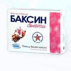 Баксин Бьюти
