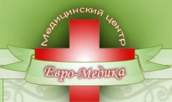"Медицинский центр ""Евро-Медика"""