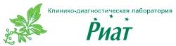"""Медицинская лаборатория """"Риат"""""""