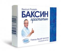Баксин Простатин