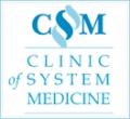 Клиника Системной Медицины