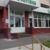 """Аптека """"Сальве"""" фото #1"""