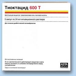 Тиоктацид 600 Т