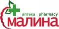 """Интернет-аптека """"Малина"""""""