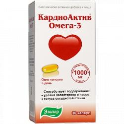 КардиоАктив Омега-3