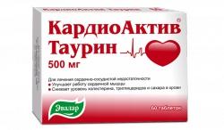 КардиоАктив Таурин
