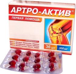 Артро-Актив капсулы