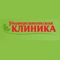 Университетская клиника Архангельск