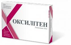 Оксилитен таблетки
