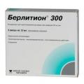 Берлитион 300 раствор