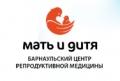 Барнаульский центр репродуктивной медицины