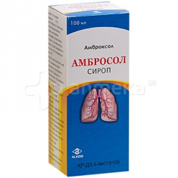 Амбросол