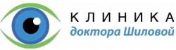 Клиника доктора Шиловой