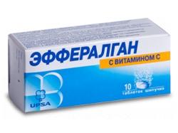 Эффералган с витамином С