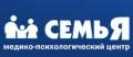"""Медико-психологический центр """"СемьЯ"""""""