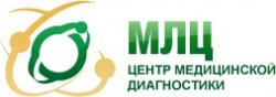 """Центр медицинской диагностики """"МЛЦ"""""""