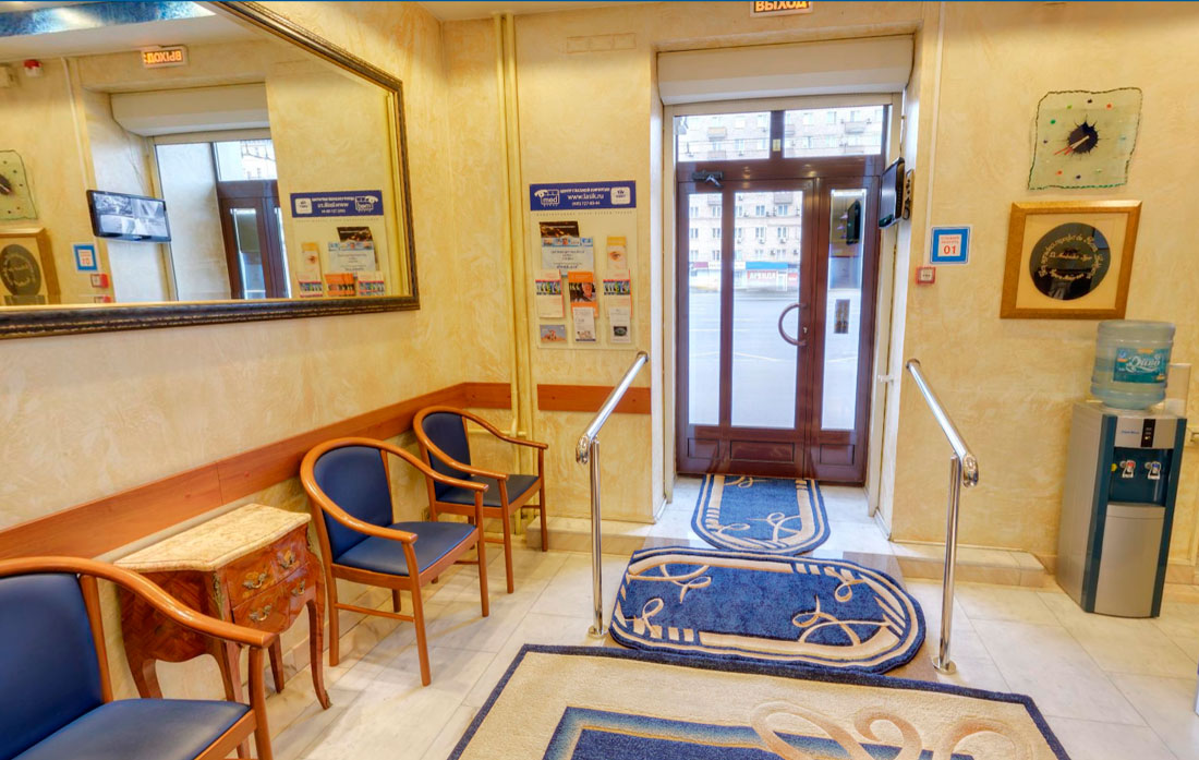 Регистратура больница 6 днепродзержинск