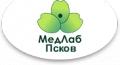 "Медицинский центр ""МедЛаб-Псков"""
