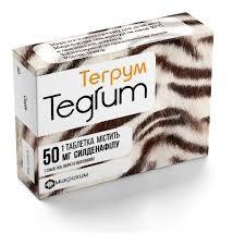Тегрум
