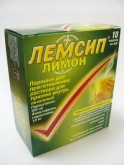 Лемсип
