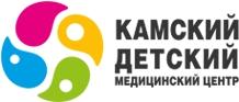 """ГАУЗ """"Камский детский медицинский центр"""""""