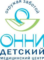 """Детский медицинский центр """"ОННИ"""""""