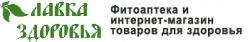 """Фитоаптека и интернет-магазин """"Лавка здоровья"""""""