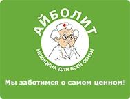 """Медицинский центр """"Айболит"""""""