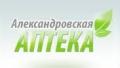 Александровская АПТЕКА