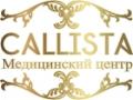 """Медицинский центр """"Callista"""""""