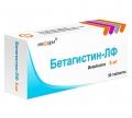 Бетагистин-ЛФ