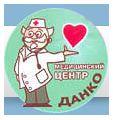 """Лечебно-оздоровительный центр """"Данко"""""""